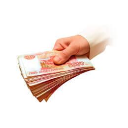 Размер долга от 50 до 500 тысяч рублей