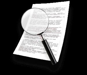 Анализ документов по вашей проблеме