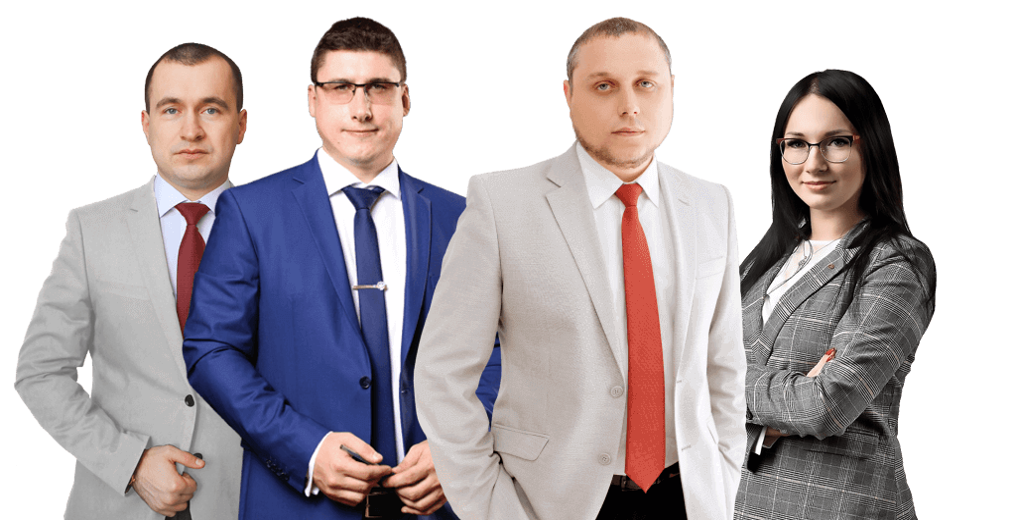 Юристы компании Единый Центр Защиты