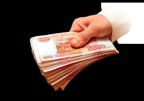 Задержка заработной платы или ее невыплата