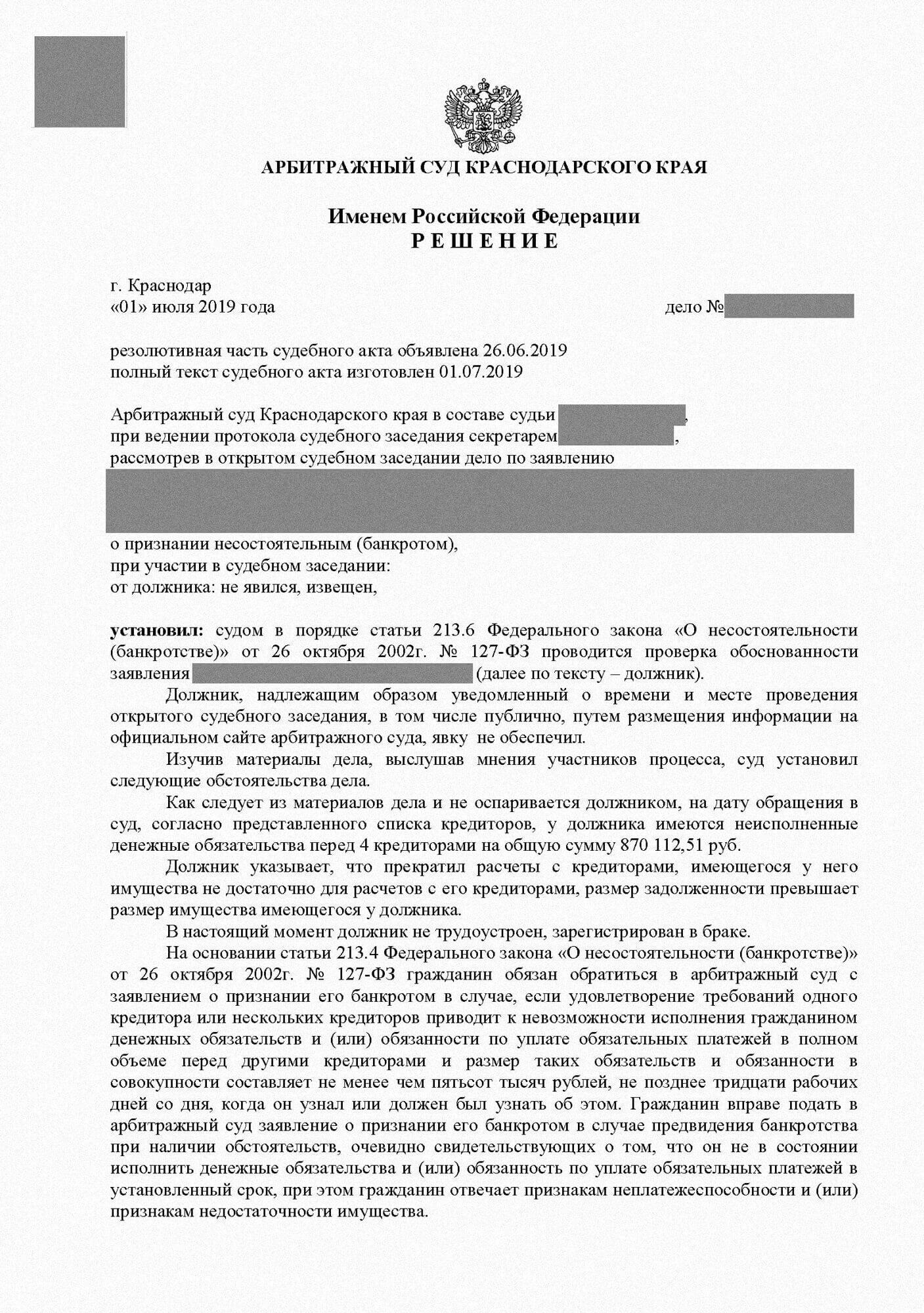 Рса официальный сайт номер телефона москва