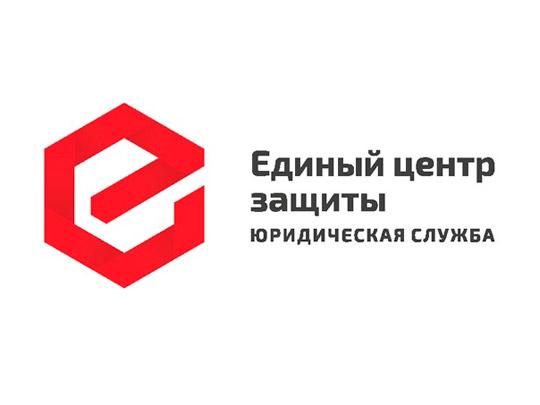 «Единый центр защиты» - эксперт Уполномоченного по защите прав предпринимателей