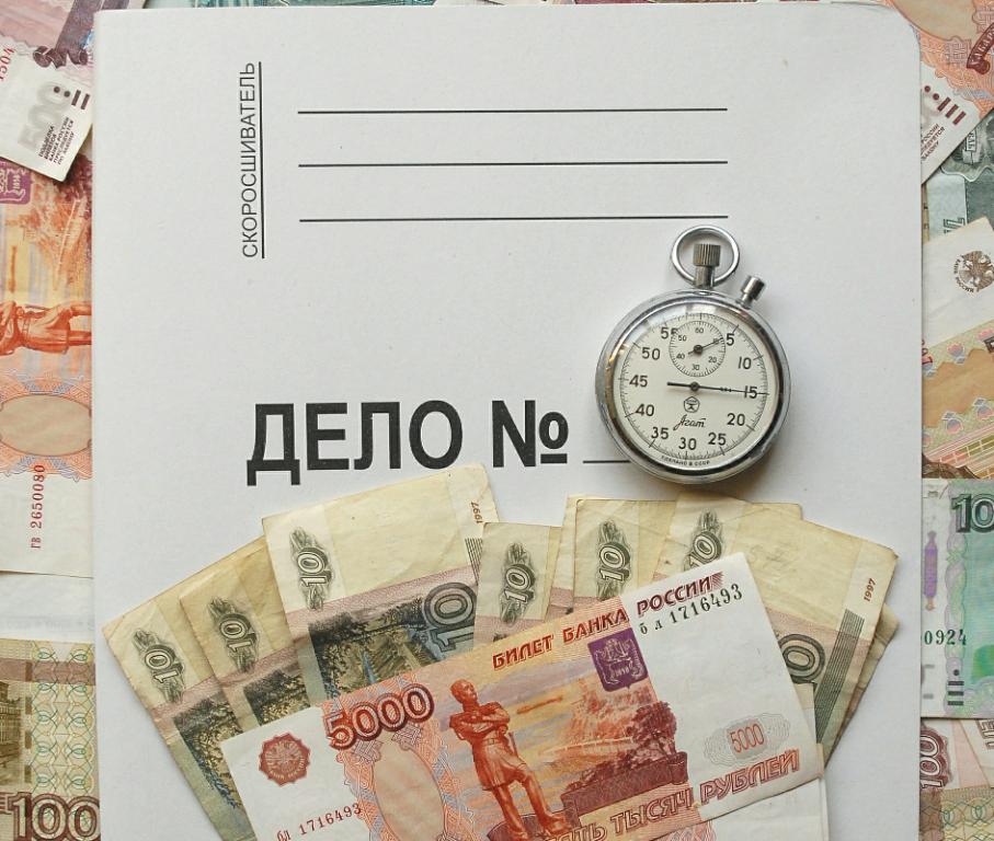 не погашен кредит срок давности