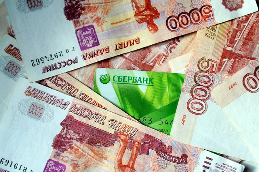 Со Сбербанка взыскано более 1 млн. руб.!!!