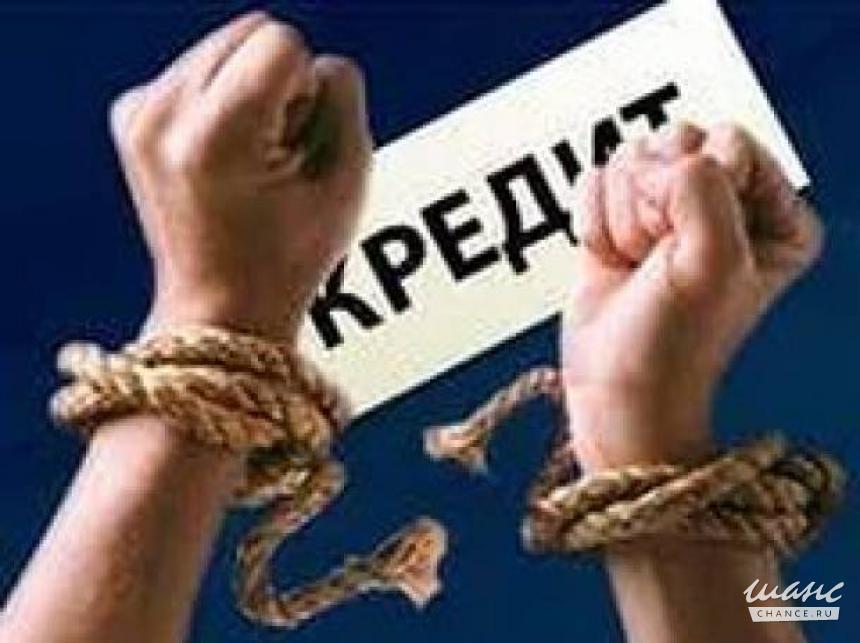 «Альтернативные способы освобождения от кредитных обязательств»