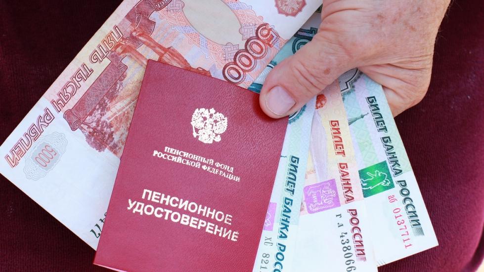 Лица, прибывшие из Украины (ЛНР), имеют право на получение пенсии в России.