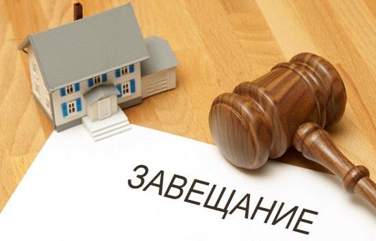 С помощью юристов компании клиент вступил в наследство за сроками его принятия
