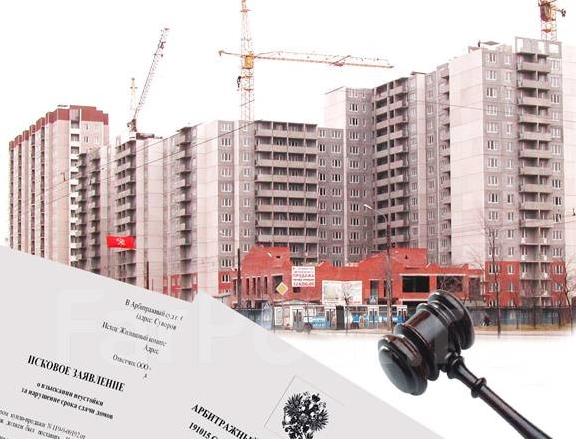 Сроки при строительстве важны и соблюдать их все должны!