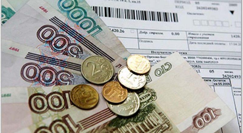 Управляющая компания незаконно взыскала с гражданина задолженность по уплате за жилищно-коммунальные услуги.
