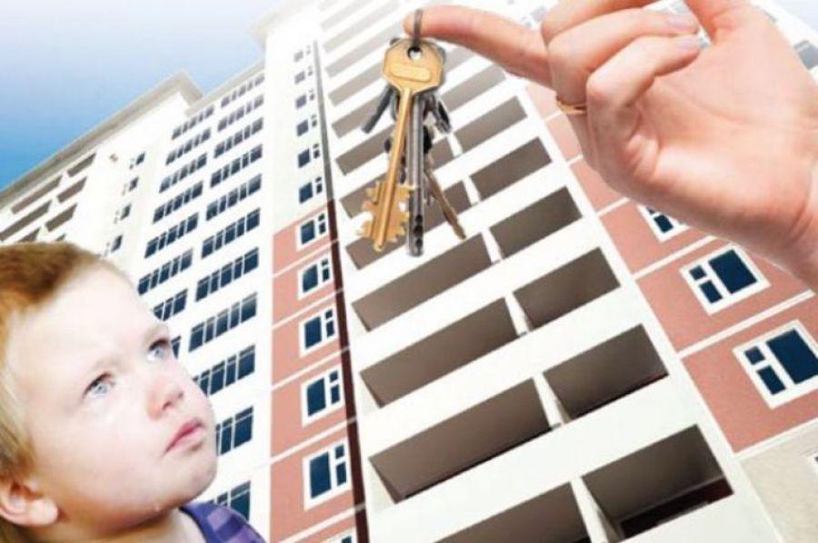 Конституционное право на жильё слабозащищенных групп людей
