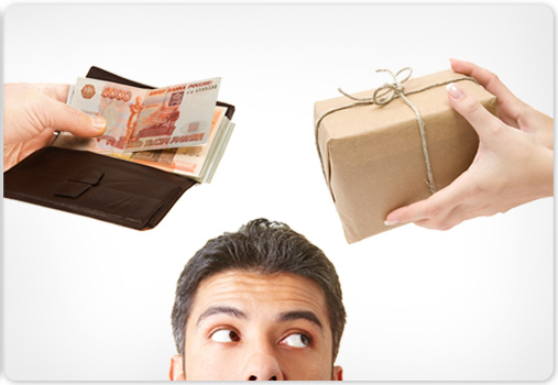Помогли возместить бесполезно потраченные деньги