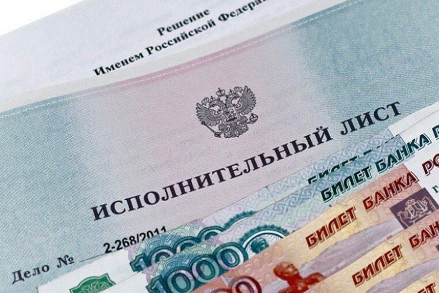Взыскание денежных средств по договору займа