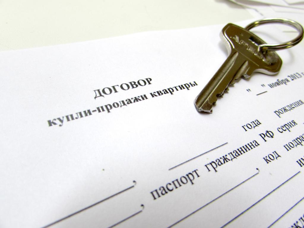 Взыскание аванса, внесенного за квартиру, в целях ее приобретения.