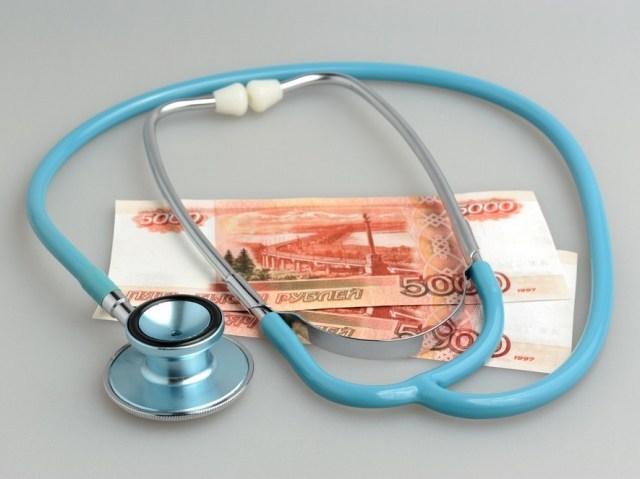 Вернули деньги за пройденные медицинские процедуры