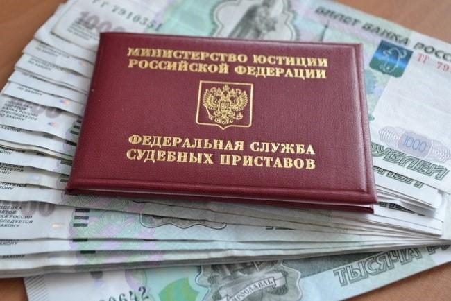 Министерство юстиции платит за свои ошибки