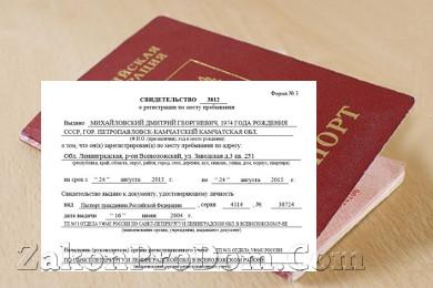 Закон - против формальности