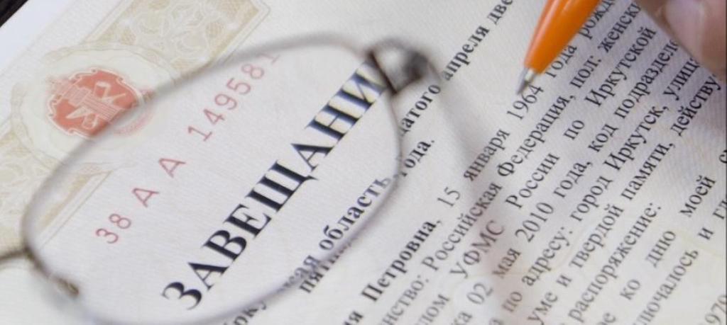 Можно ли уменьшить долги, полученные по наследству?