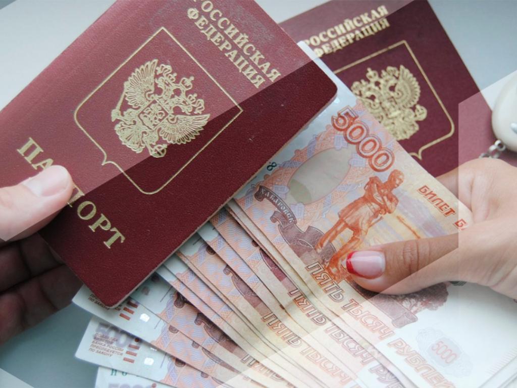 Право на достойную жизнь, гарантированное Конституцией РФ