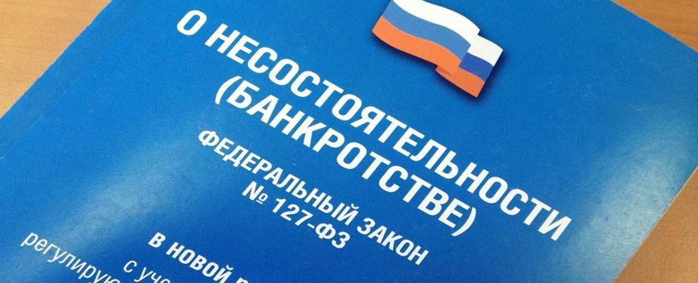 """""""Банки, деньги, 2 торта"""": история одного банкротства"""