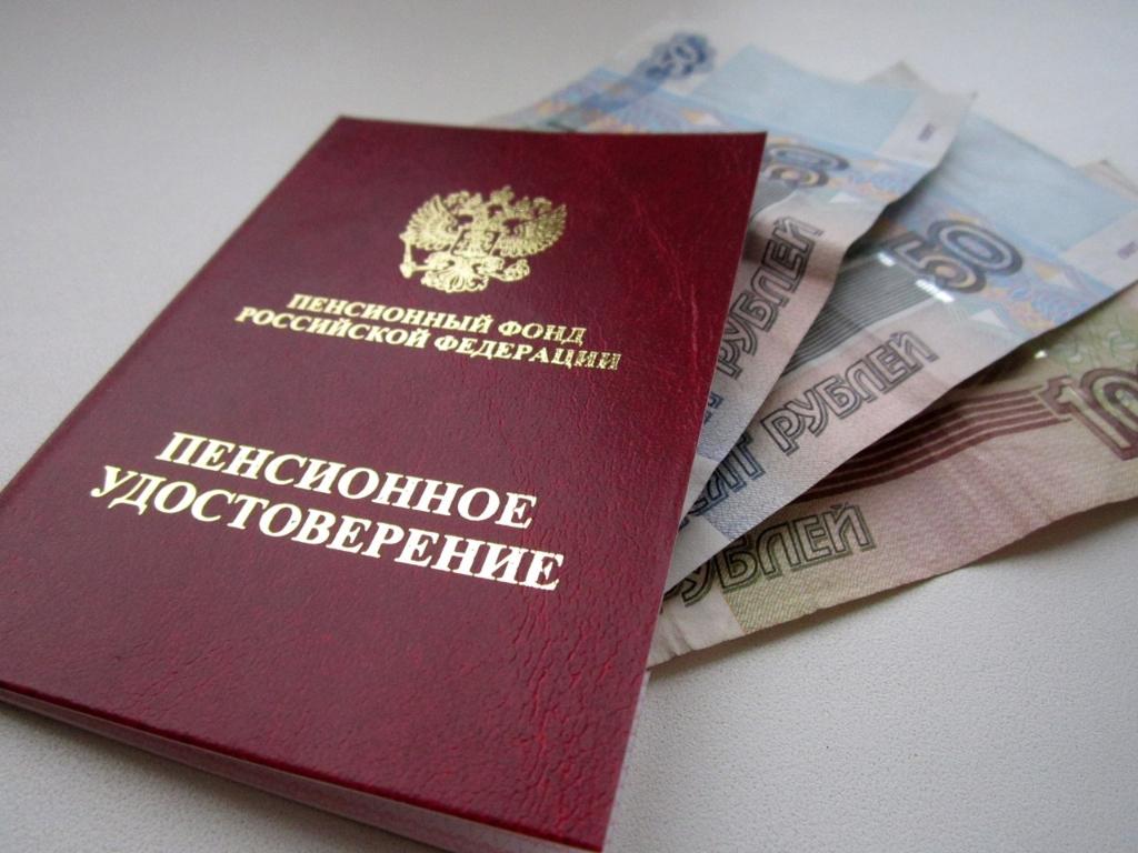 Новая победа над Пенсионным Фондом РФ: назначение досрочной пенсии по старости