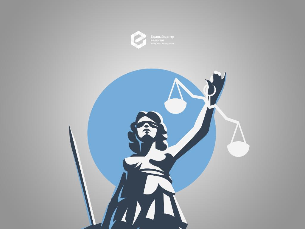 Земельные споры соседей - миром договориться почти ни у кого не получается и граждане идут в суды. Но и суды не всегда находят правильные статьи для решения земельных конфликтов.