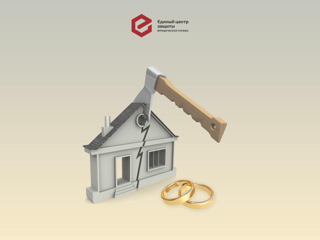 Развод по-волгоградски: делим кредиты и телевизоры