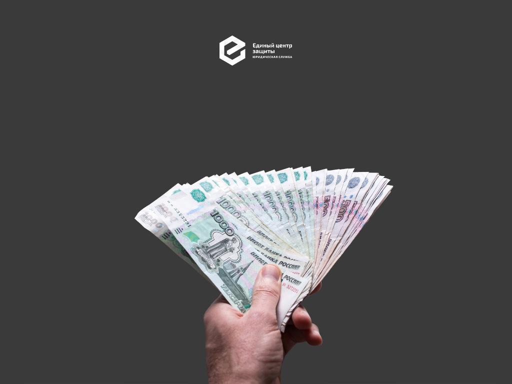 """""""Финансовый помощник"""" поможет освободиться от ваших денег: дело о взыскании средств по сертификатам"""