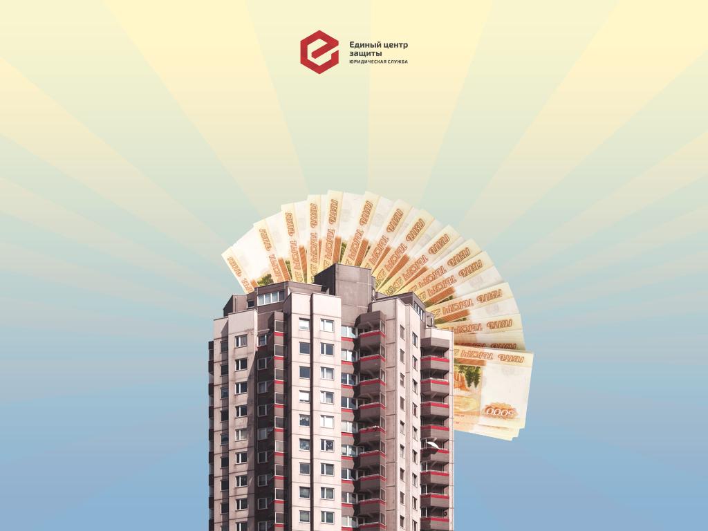 Отсутствие основного договора купли-продажи и банкротство застройщика не может послужить причиной для непризнания права собственности на жилое помещение