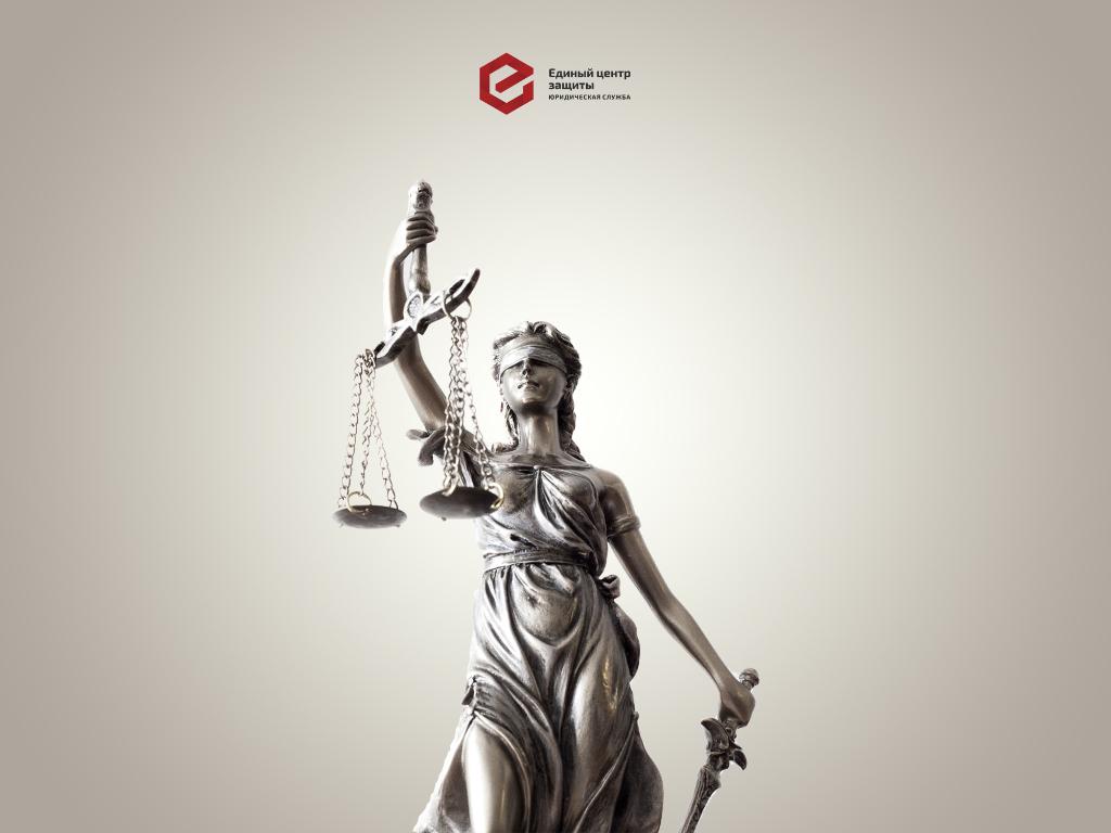 Неправильная смерть: спор со страховой компанией о несчастных случаях
