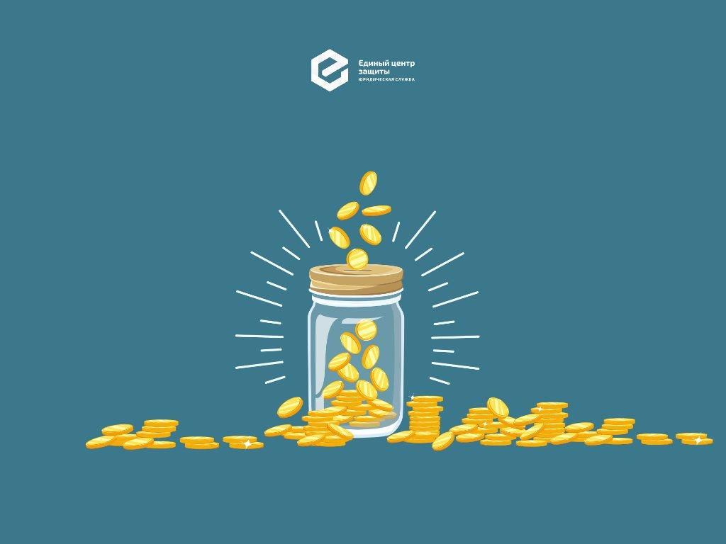Внесудебное банкротство: кому подходит и как его оформить?