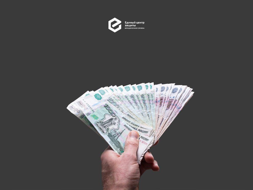 Мифы должников: деньги можно спрятать в другом банке?