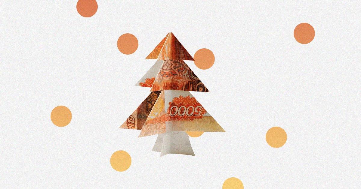 3 новости для пенсионеров: что изменится с Нового года