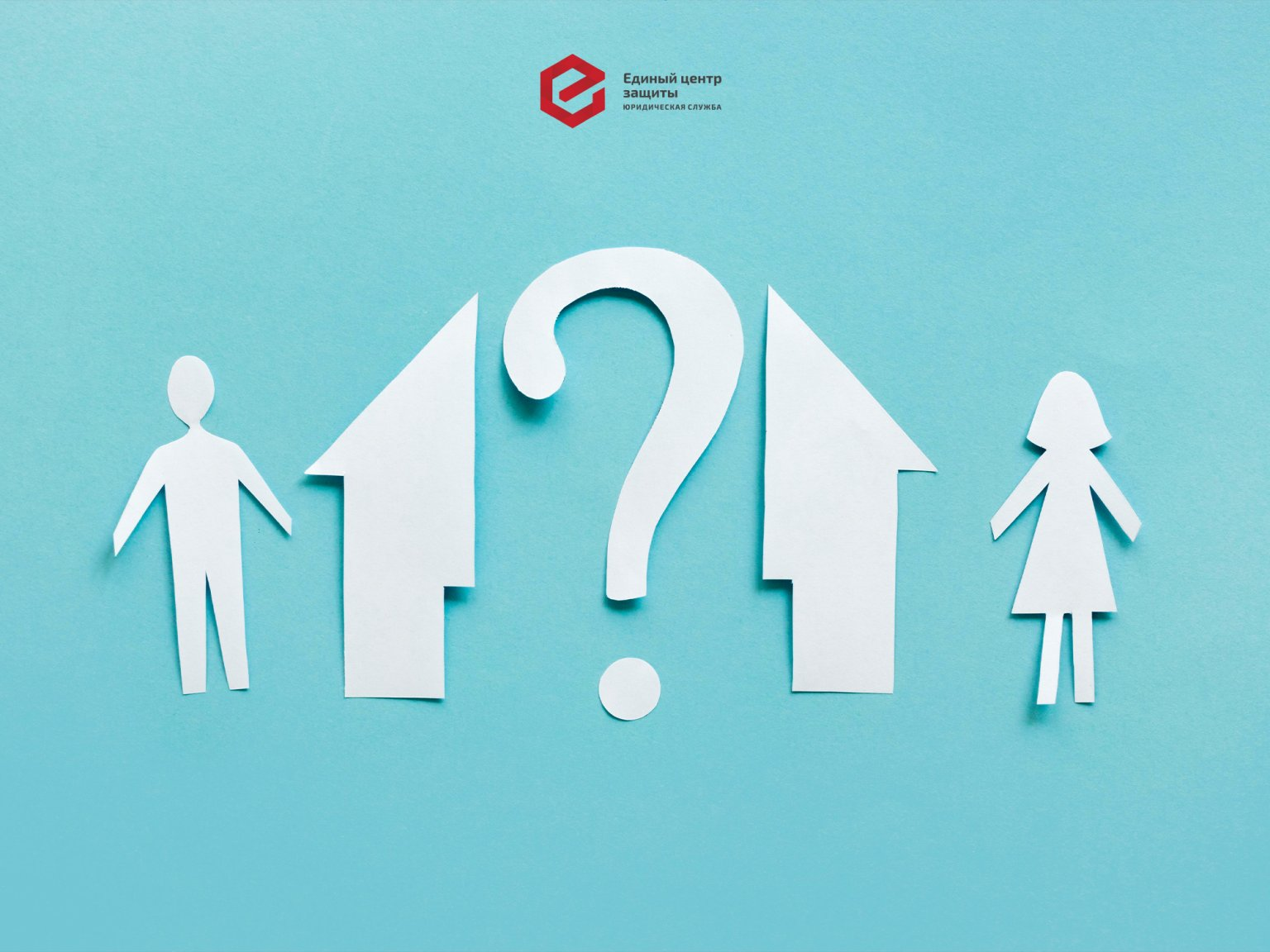 Дополнительные расходы на ребенка, подтвержденные чеками: какие траты не будут взысканы со второго родителя?