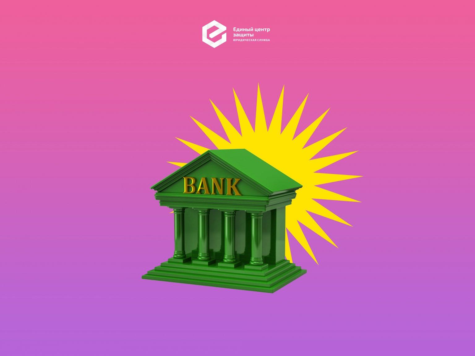 Как правильно досрочно погасить кредит?
