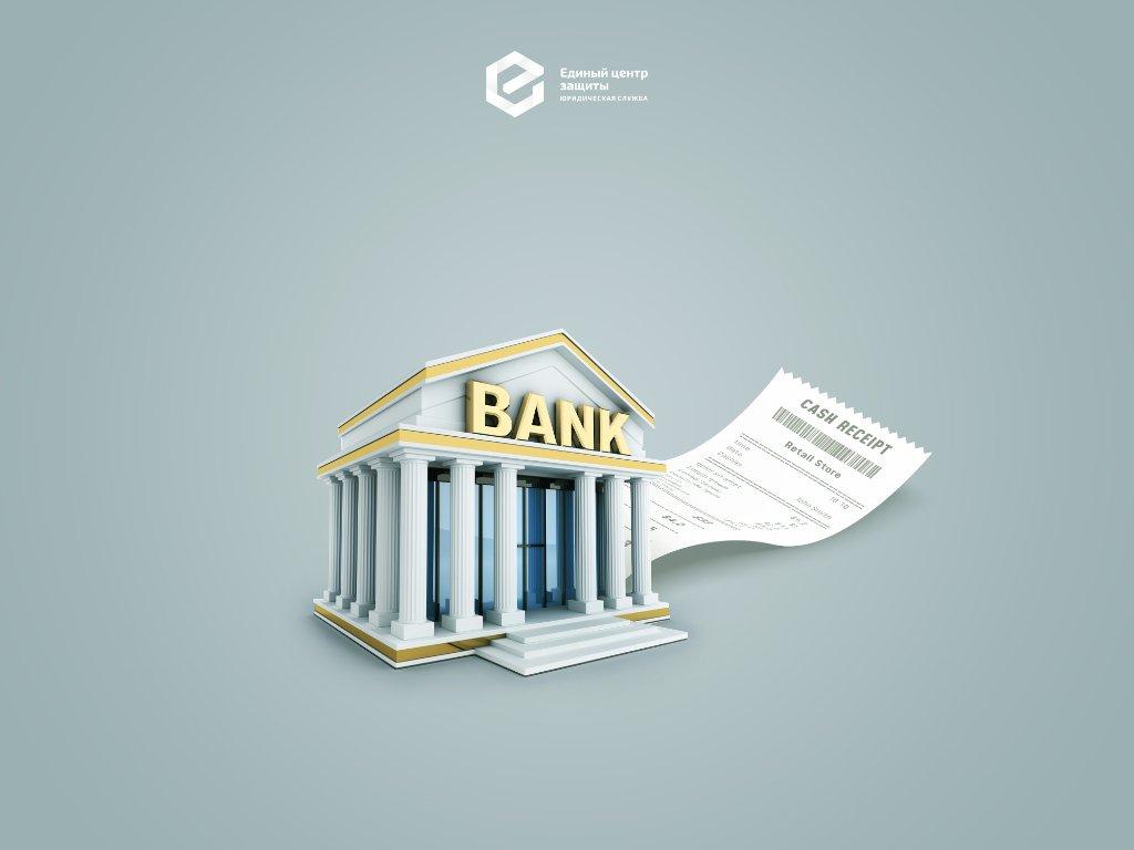 Пенсионерам - отдельное банкротство