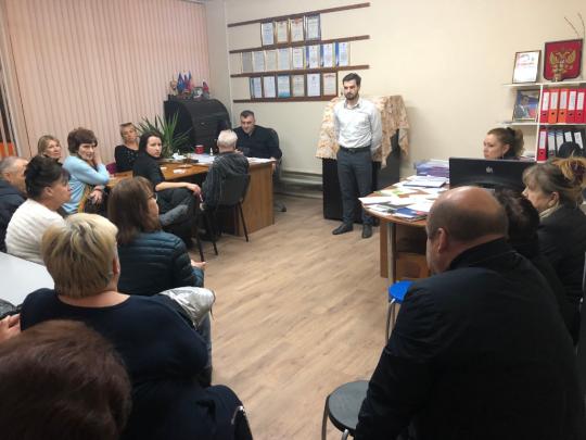 В г.Сочи состоялась встреча с домкомами общественного самоуправления!