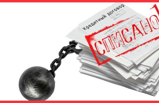 При соблюдении законодательства о банкротстве, апелляция кредитора – не помеха.