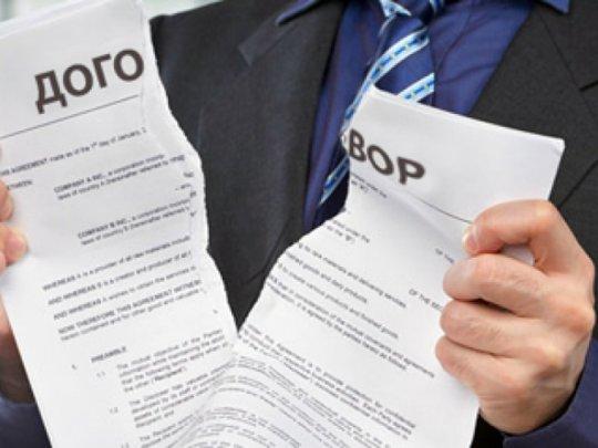 Договор страхования может быть признан недействительным!
