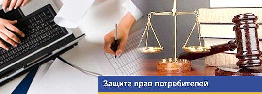 Взыскание убытков за некачественное оказание юридических услуг