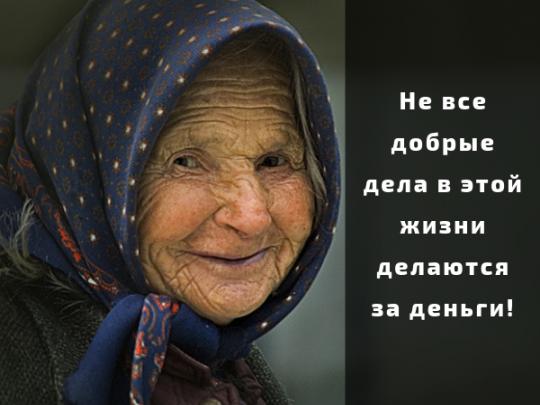 Работа московского офиса в рамках благотворительной помощи!