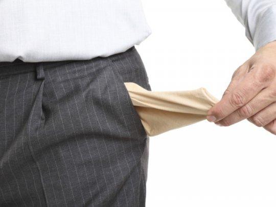 От должника до банкрота один шаг- реализация имущества