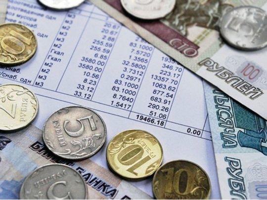 Взыскание долгов за ЖКХ - уменьшить сумму в 2 раза реально!