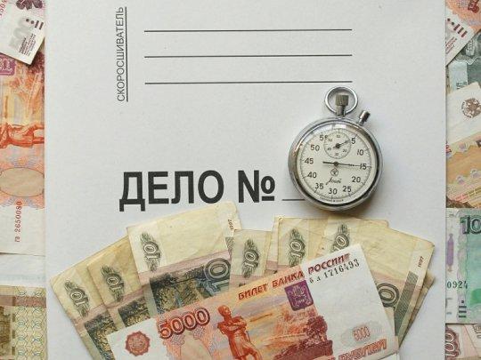 Сколько хранить чеки о погашении кредита? И как работает срок исковой давности в делах по взысканию задолженности?