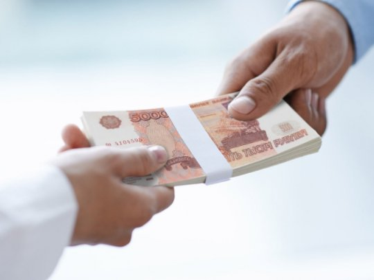 Можно ли вернуть премию, которую работодатель удержал за нарушения?