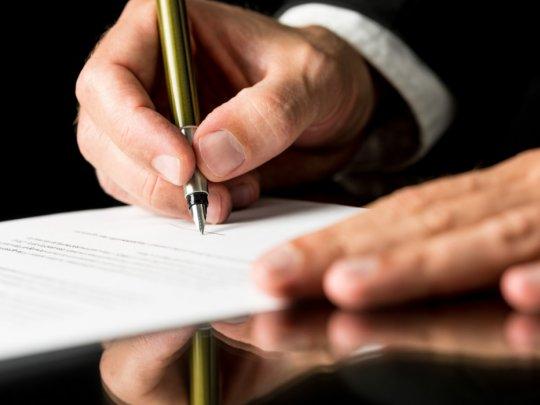 Подделка подписи на договоре страхования за 200 тысяч рублей