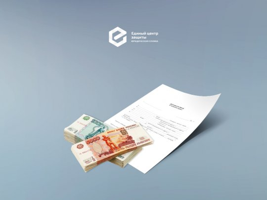 Займ под расписку: что делать, если должник скрывается в другом регионе?