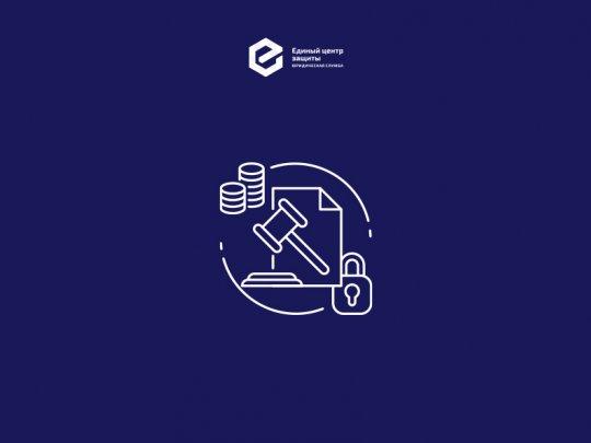 Спор с банком ВТБ о застрахованных рисках: должен ли клиент платить дважды?