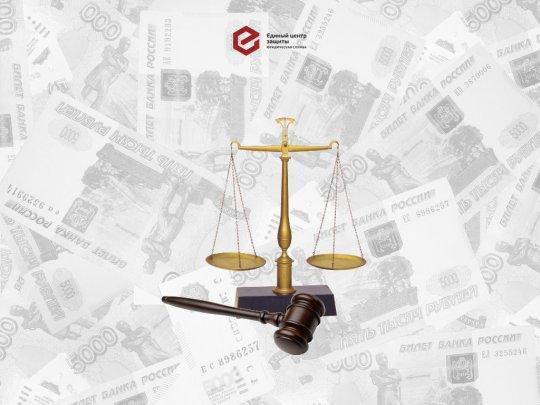 Взыскание компенсации материального и морального вреда, причиненного преступлением