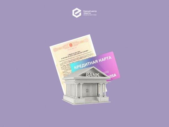 Долги в наследство: что делать, если кредитор обратился в суд?