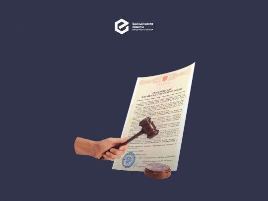 Пропуск срока вступления в наследство - не приговор